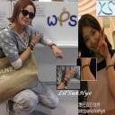 jang geun suk and park shin hye-Couple bracelet