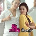 shin hye and geun suk