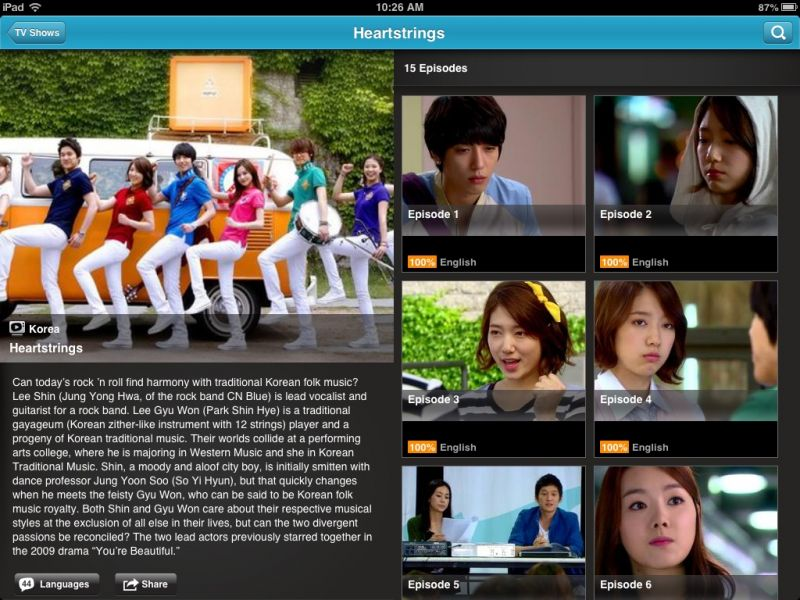I just finish watching HEARTSTRINGS in my ipad a week ago I downloaded viki just to finish this movie. And no regret downloading! YONGSHIN