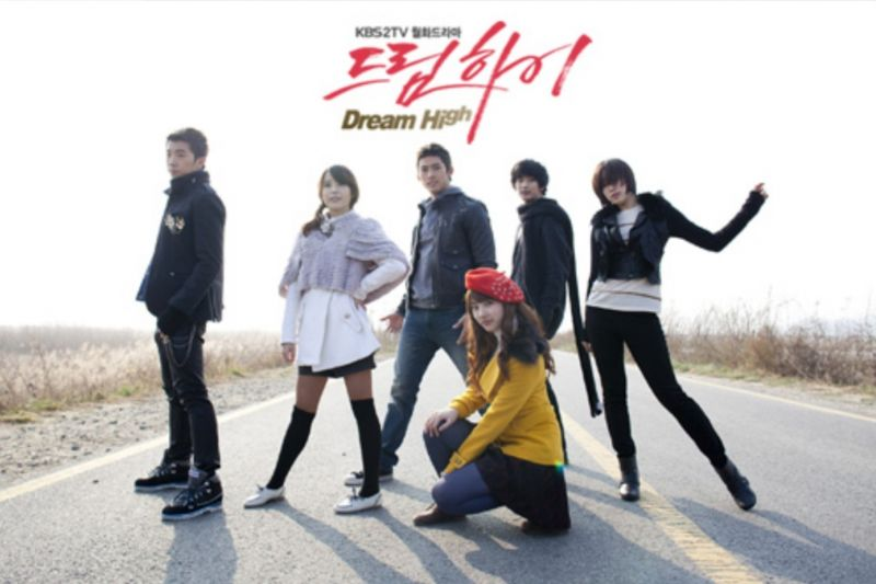 I love dream high