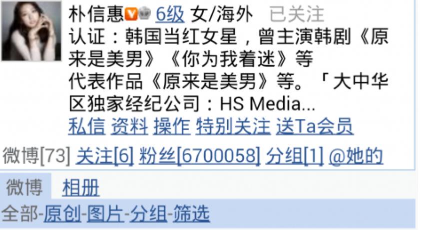 ScreenShot2014-09-27at10.35.48AM.png