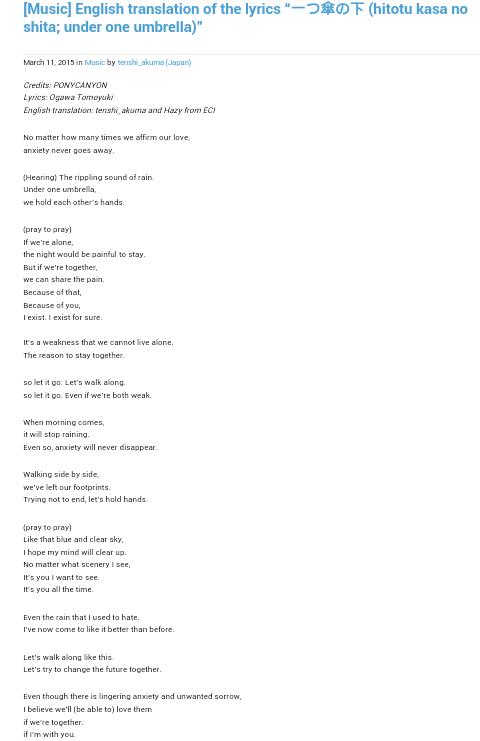 Screenshot_2015-03-12-18-38-07-1.png