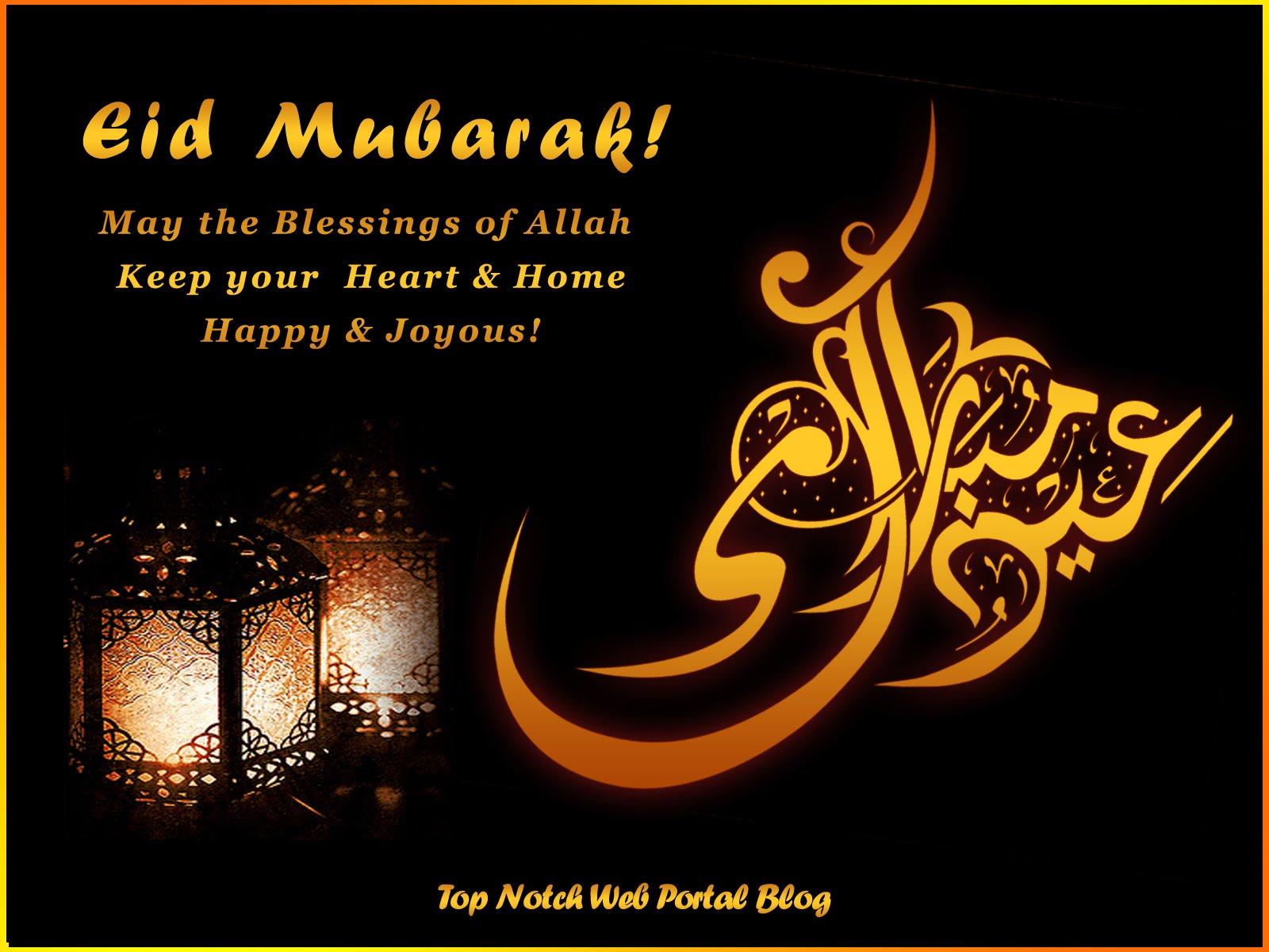 Eid-Mubarak-Photos-2.jpg
