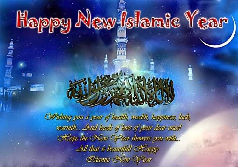 New-Islamic-Year-1436-WallpapersFacebook-Covers-Wishes-2014-Free-Download-1.jpg