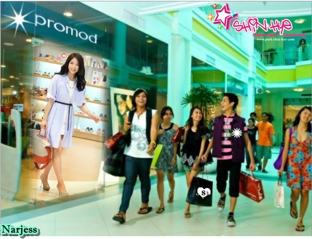 shoppingmall-2LZ6M-107-normal.jpg
