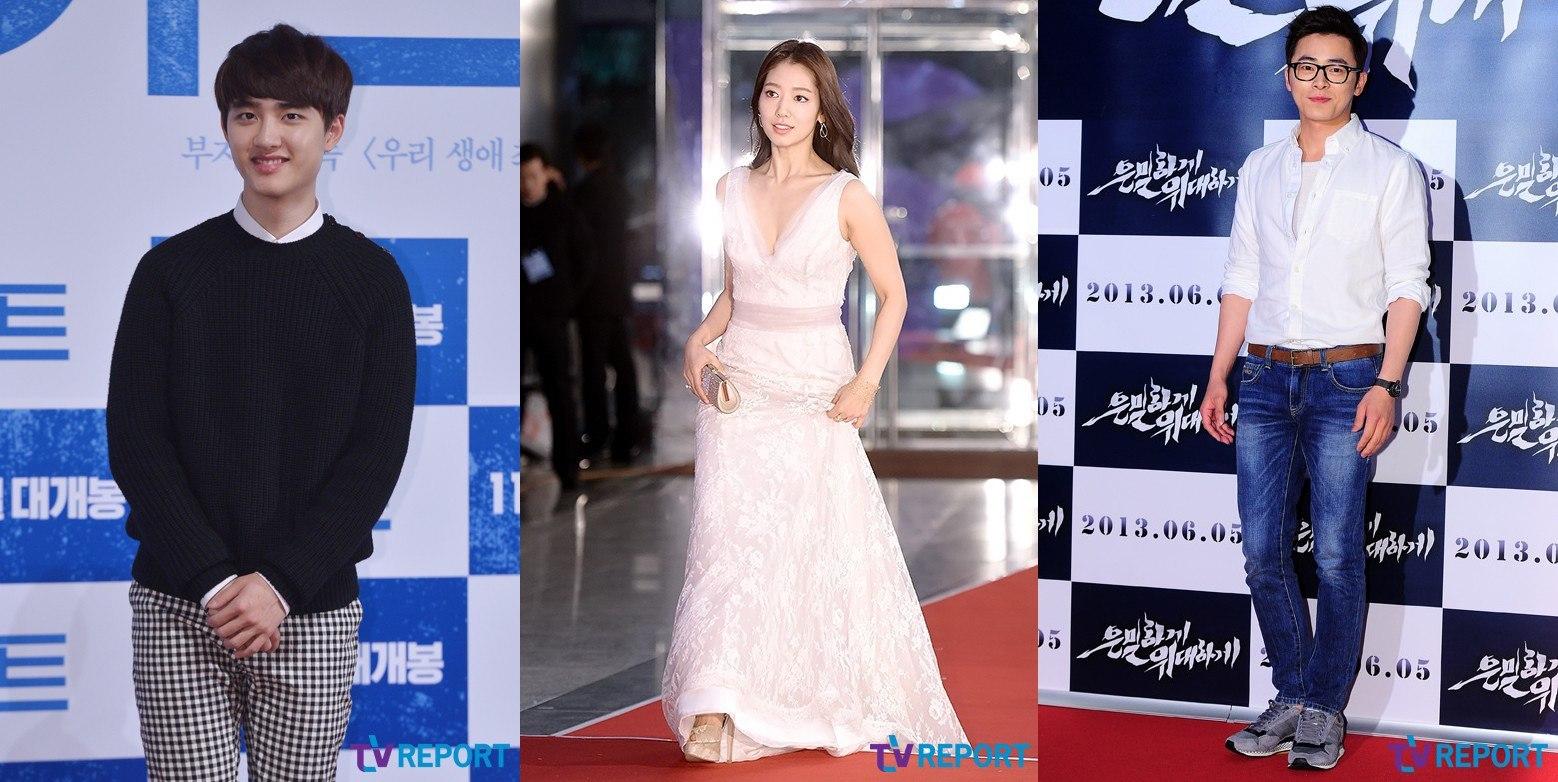 hyung-jo-jung-suk-park-shin-hye-do.jpg