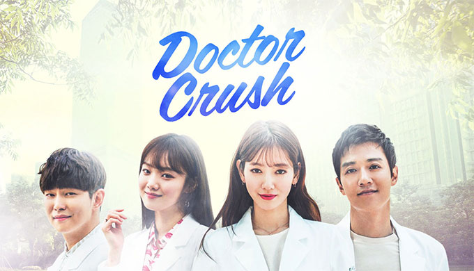 4907_DoctorCrush_Nowplay_Small_2.jpg