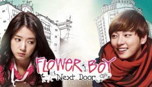 FlowerBoyNextDoor_nowplay_small-300x172-3.jpg