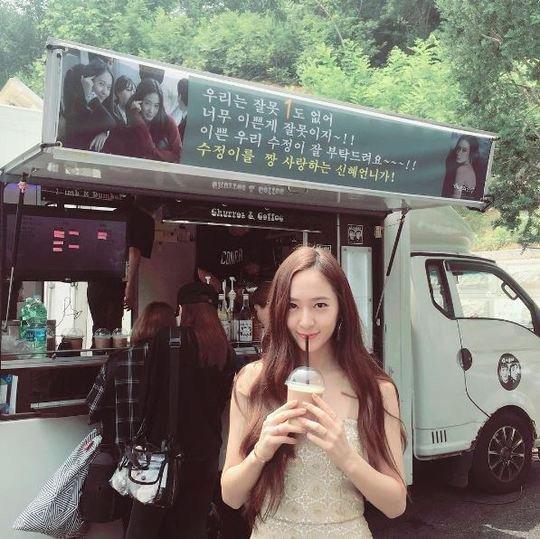 Krystalpark-shin-hye_1500559991_20170720_krystal.jpg