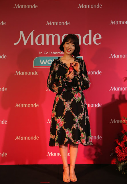 MamondeAmbassadorParkShinHye.jpg