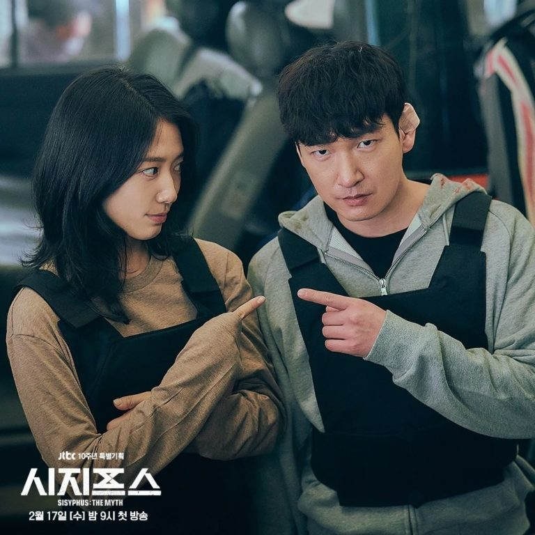 park-shin-hye-cho-seung-woo-1-768x768.jpg