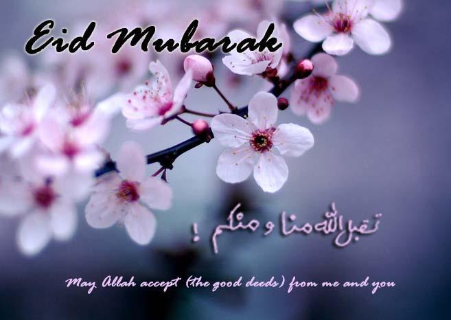 2012-Eid-al-adha-Cards.jpg