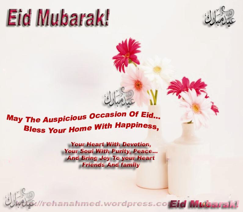 eid-mubarak-cards-1.jpg