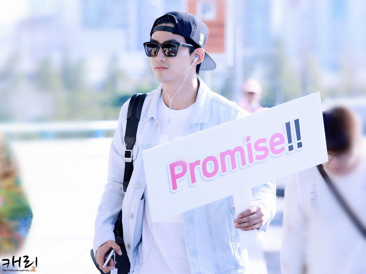 taec-promise.jpg