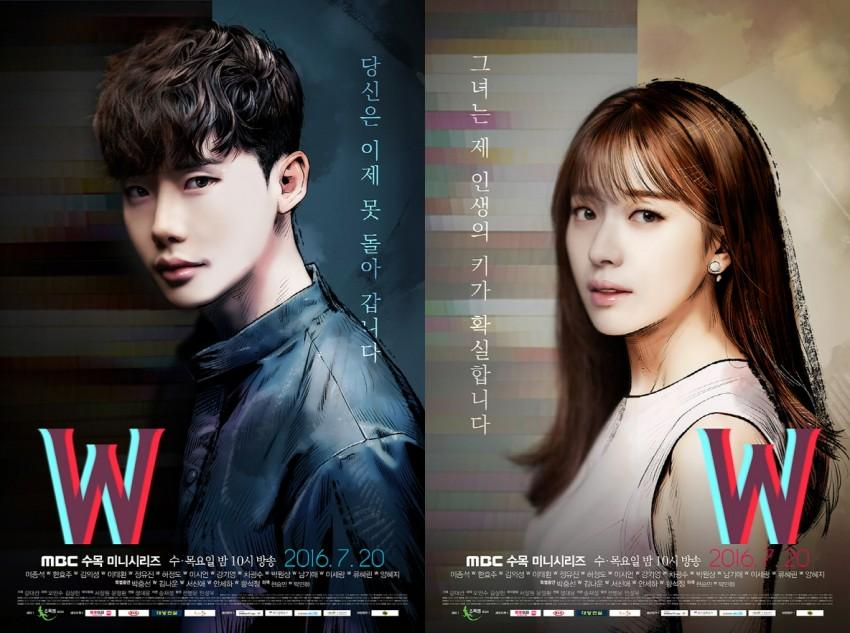 W-Two-Worlds-character-posters-Han-Hyo-Joo-and-Lee-Jong-Suk2.jpg