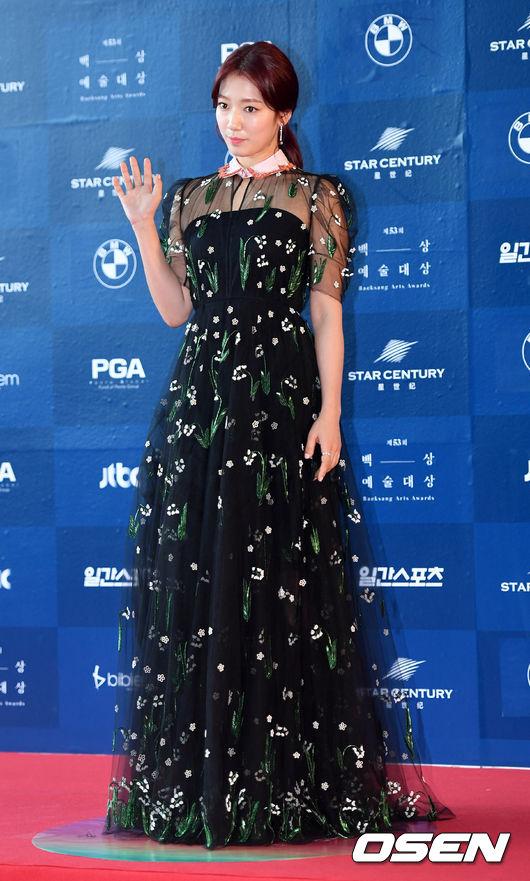 http://www.park-shin-hye.com/media/kunena/attachments/34052/201705031625774871_590986386c9d1.jpg