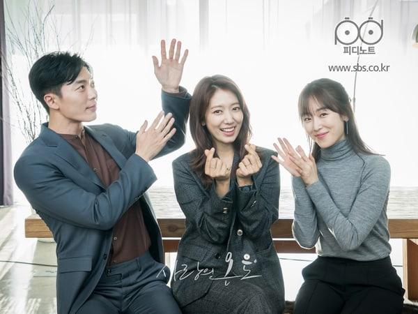 Kim-Jae-Wook-Park-Shin-Hye-Seo-Hyu-Jin.jpg