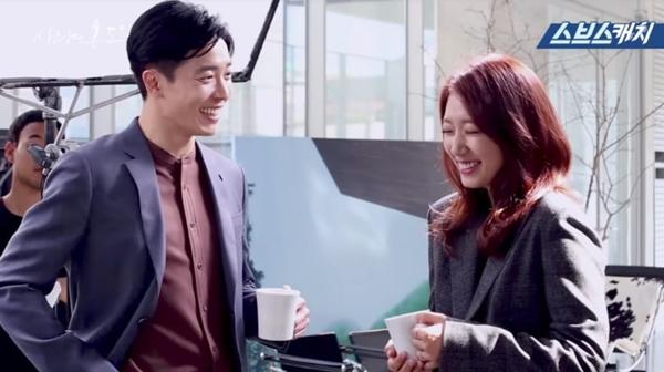 Kim-Jae-Wook-Park-Shin-Hye1.jpg