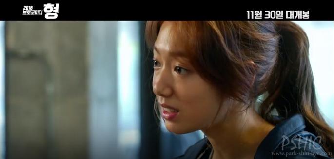 hyung-sc3.png