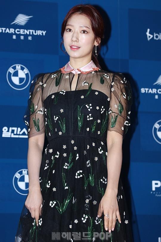 http://www.park-shin-hye.com/media/kunena/attachments/34052/restmb_jhidxmake-2.jpg