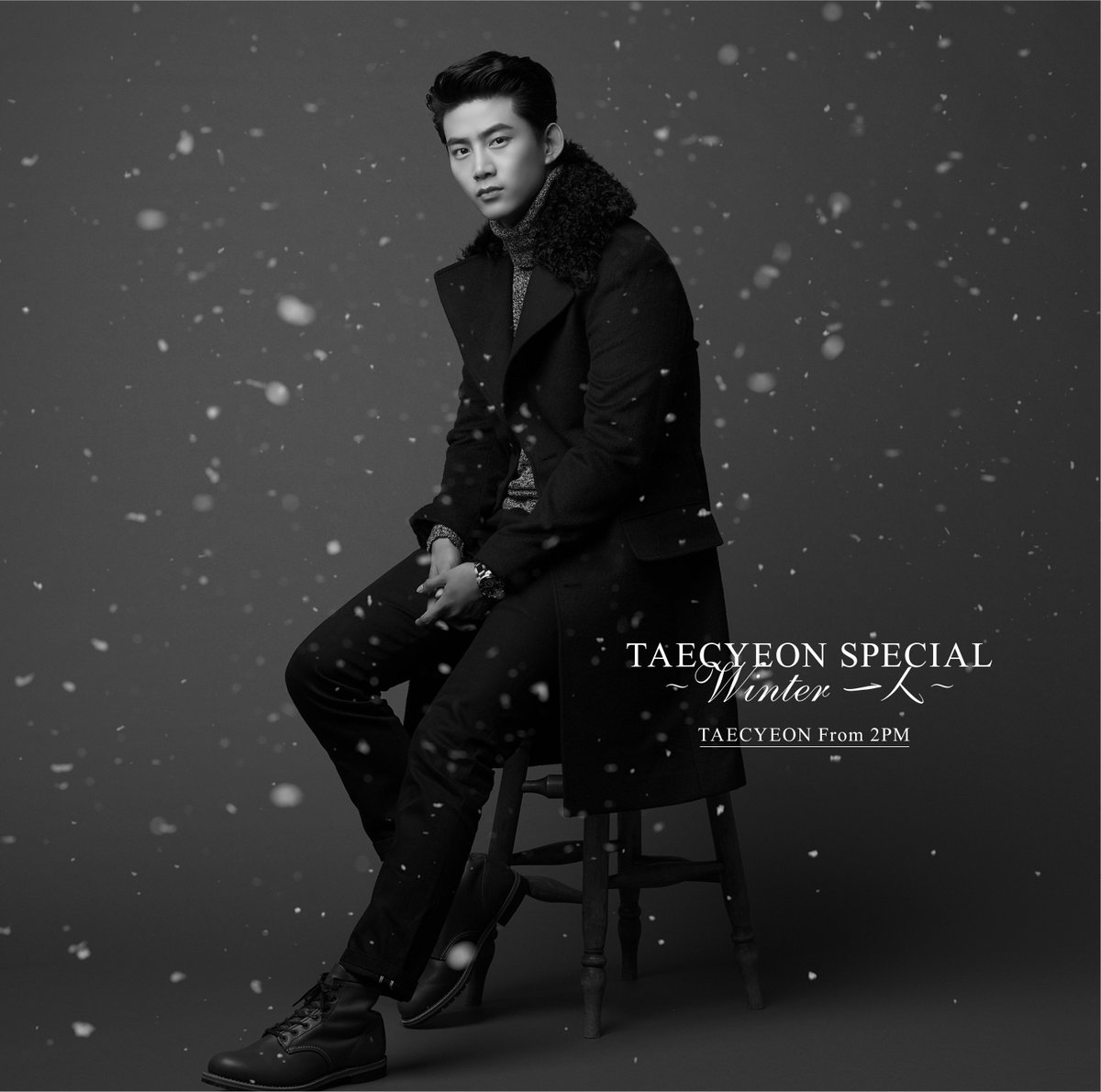 taec_solo.jpg