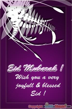 eid-mubarak-purple.jpg